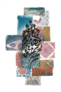 Dari Tales  28 x 15 cm Mixed Media Photo Release Collage with Calligraphy