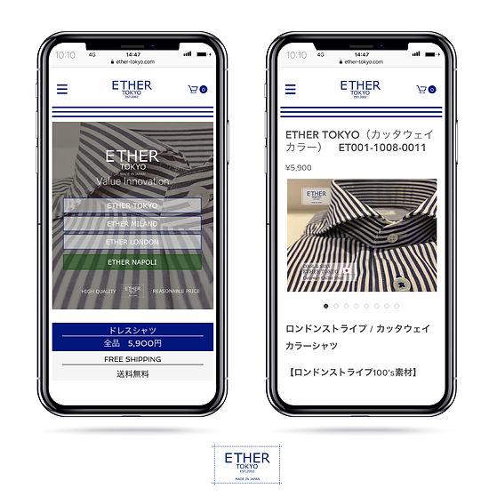 モックアップETHER Online Store.jpg