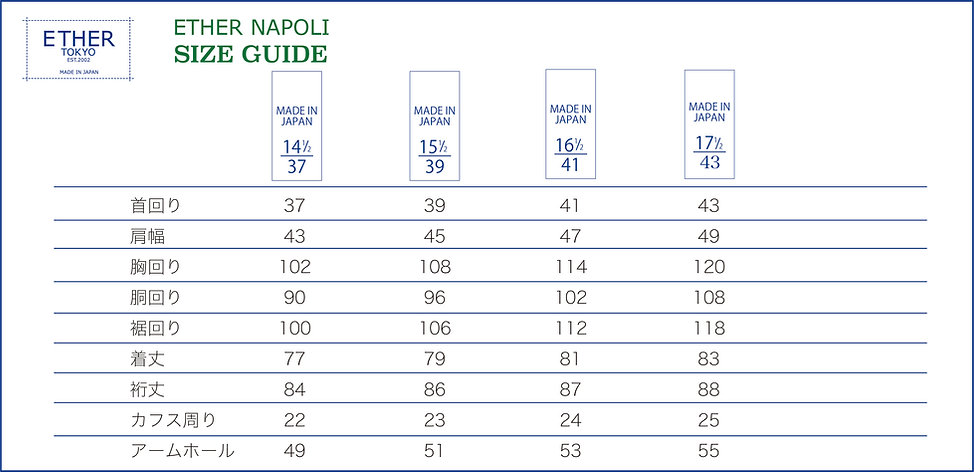 ETHER NAPOLI_size_guide.jpg