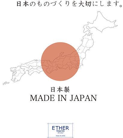 日本地図_日本製.jpg