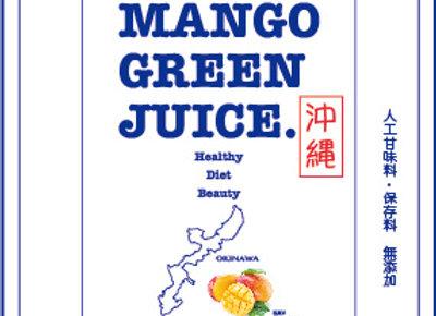 【1袋】沖縄マンゴー青汁(30包)
