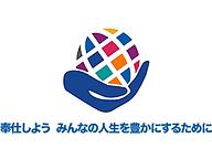 Theme-2021-2022-JA_RGB.png