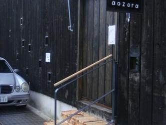 店舗エントランス階段
