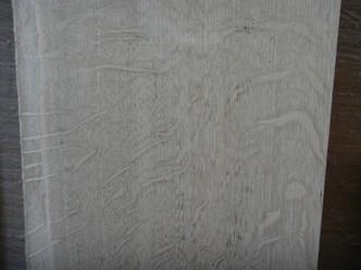 ナラ丸テーブル1