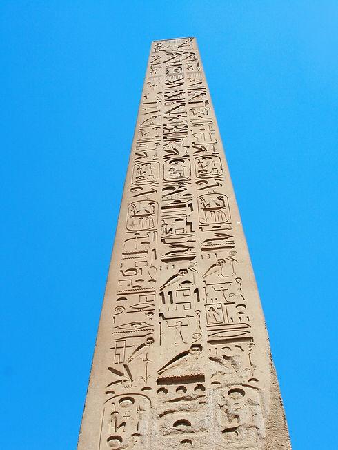 egypt-1290820_1920_edited.jpg