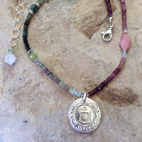 Heart Chakra Sterling Silver Necklace