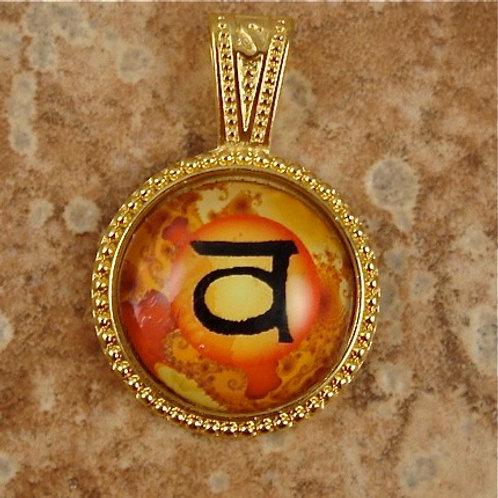 Glass Sacral Chakra Pendant