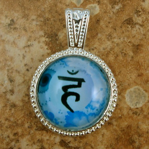 Glass Throat Chakra Pendant