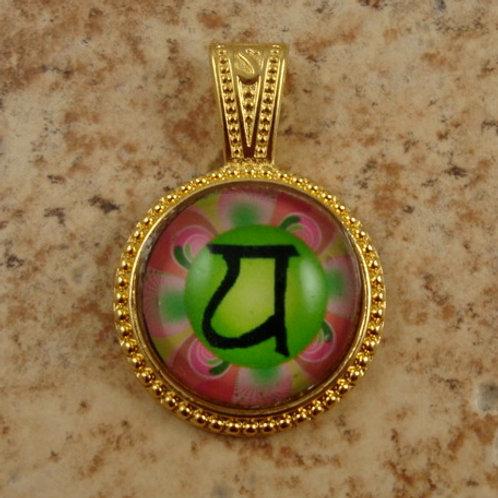 Glass Heart Chakra Pendant
