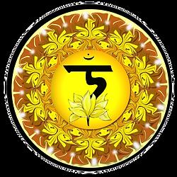 Manipura Symbol