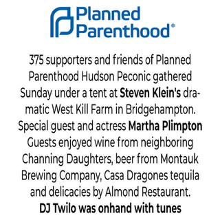 PLANNED PARENTHOOD + DJ TWILO