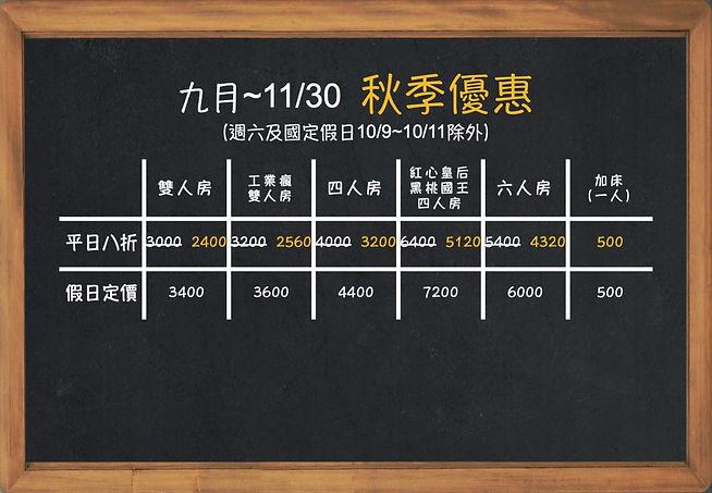 Timetable-05.jpg