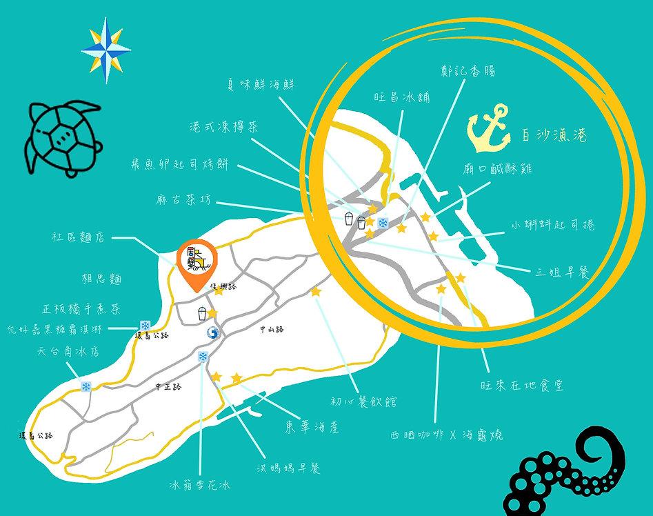 小琉球美食地圖.jpg