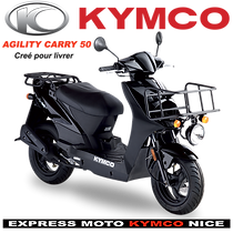 pub_scooter_kymco_agility_50_carry_euro5_noir_express-moto_nice.png