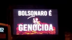 Nota de solidariedade ao SINTUFRJ frente às ameaças do bolsonarismo