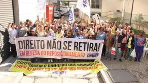 Reitor notifica aposentados sobre fim do reposicionamento sem direito à defesa