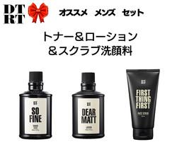 DTRTトナー&ローション&スクラブ洗顔料