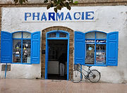 AdobeStock_11099617 Morocco pharmacy.jpe
