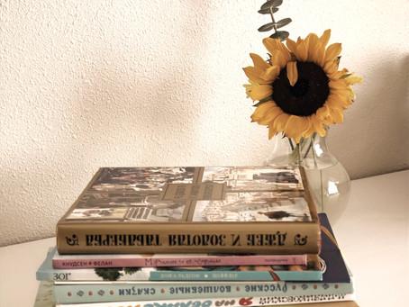 Обновился список готовых комплектов книг: арендуем в один клик!