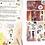 Thumbnail: Дневники Вишенки. Таинственная книга. Том 2