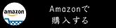 Amazon_big.png