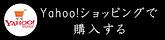 Yahoo_big.png