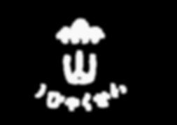 ひゃくせいロゴ-01.png