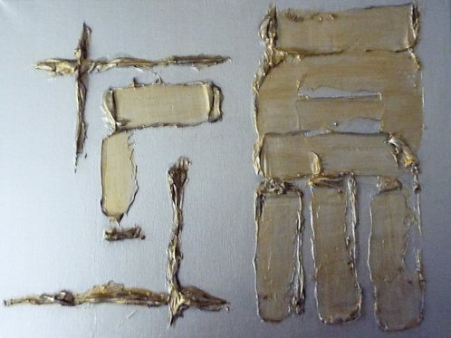 """Toile """"Fion d'or"""""""