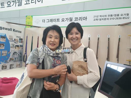 2019 코리아요가컨퍼런스