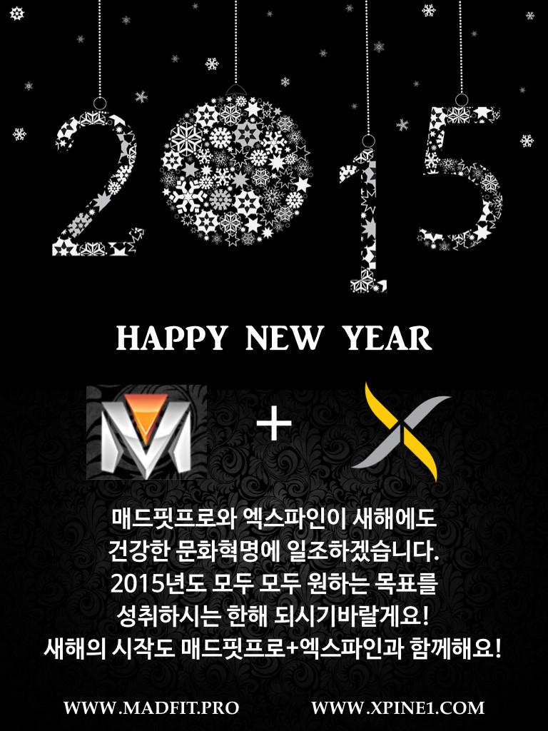 2015 새해인사.001.jpg