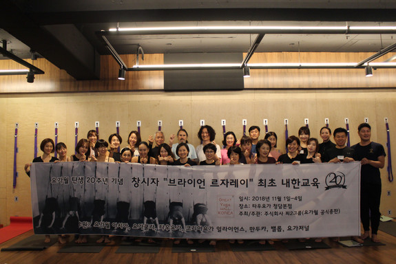 Bryan Legere in Seoul 2018