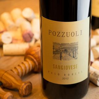 Pozzuoli Wines