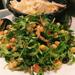 Ceci Salad