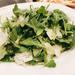 Arugula co Limone Salad