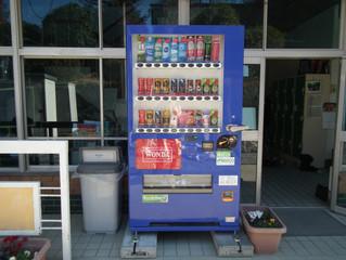 ついに自動販売機!!