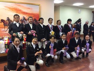 兵庫県親善馬術大会