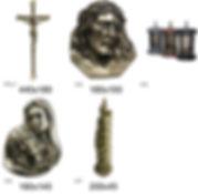Латунные кресты на памятник