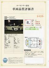 BMW_SERIES3_WHITE360-1.jpg