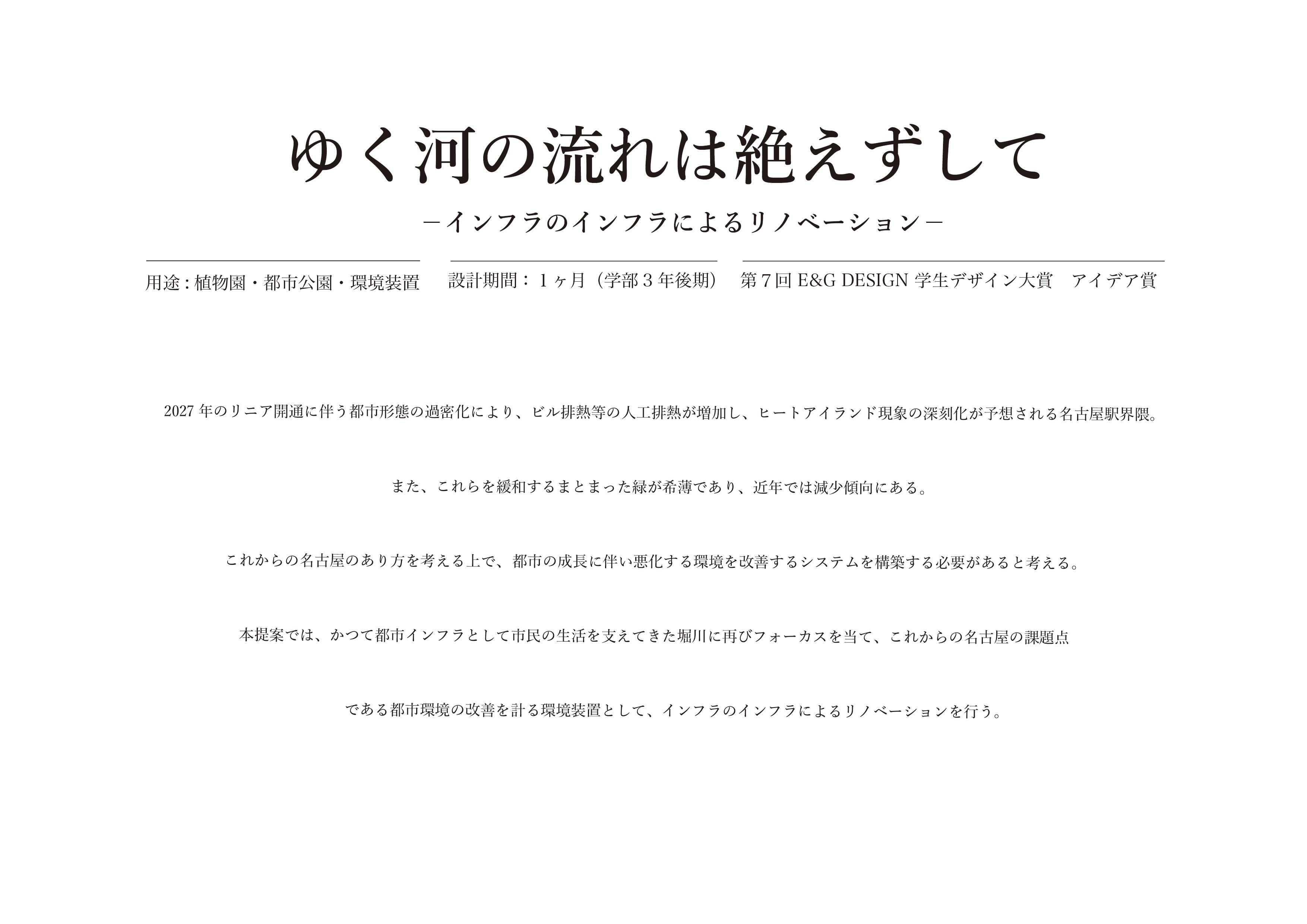ホムペ 表紙テンプレ-02