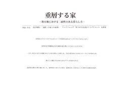 ホムペ 表紙テンxレ-04
