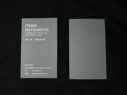 IMG_5087のコピー