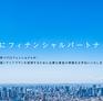 東京証券取引所マザーズへの上場のお知らせ