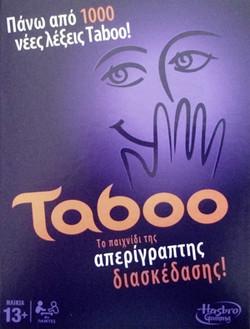 taboo_1