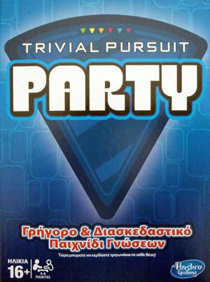trivial_1