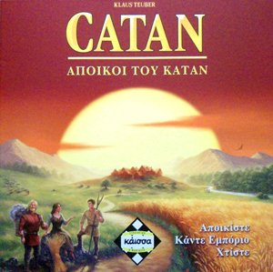 catan_1