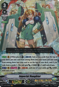 Imperial Daughter V-Series BT-01