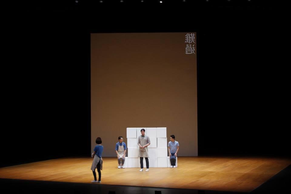ART_SCHOOL_MUSICAL_梁祝的繼承者們_016.jpg