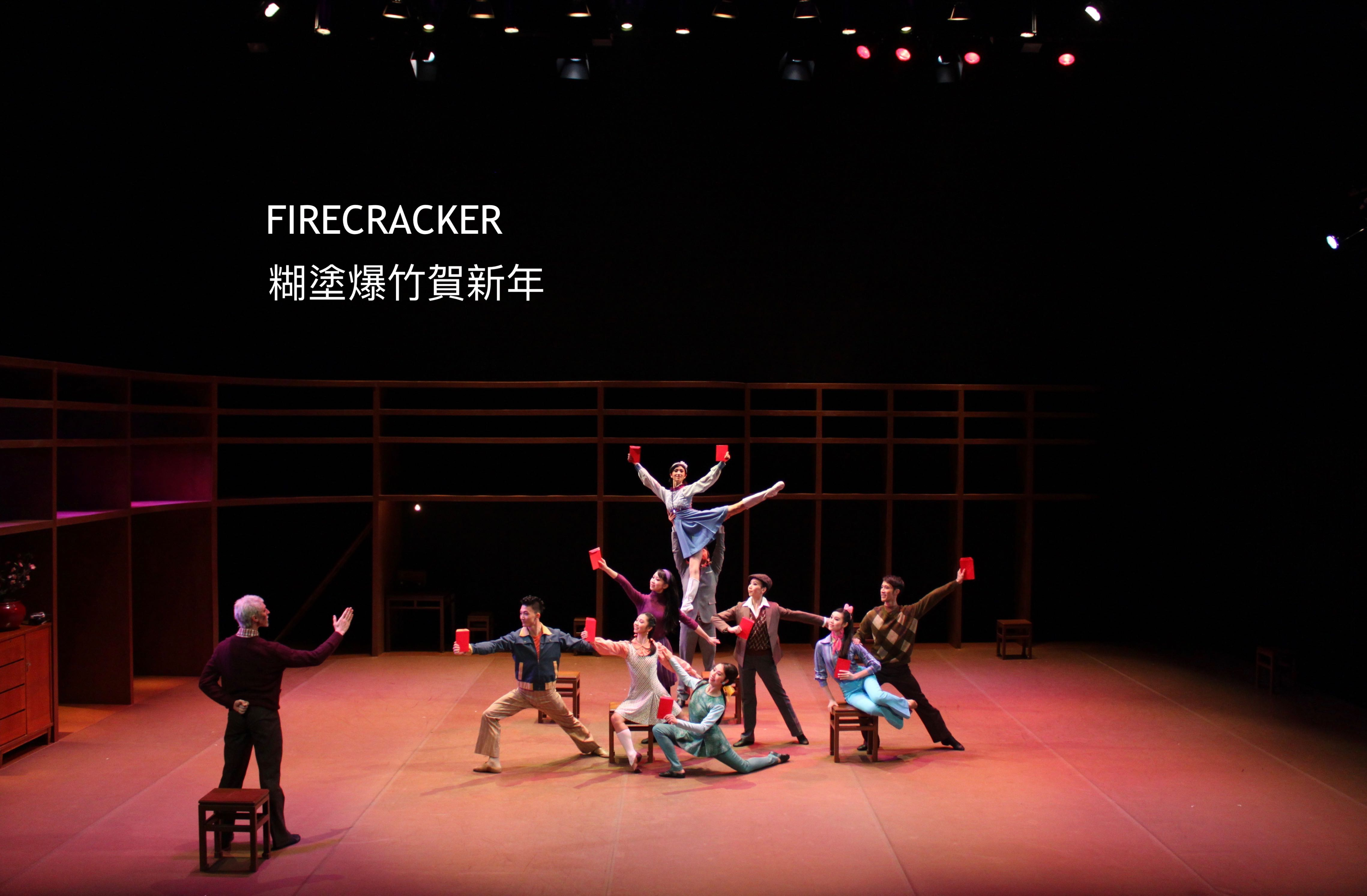 Firecracker_MACAU_texted