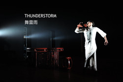 THUNDERSTORM_TEXTED