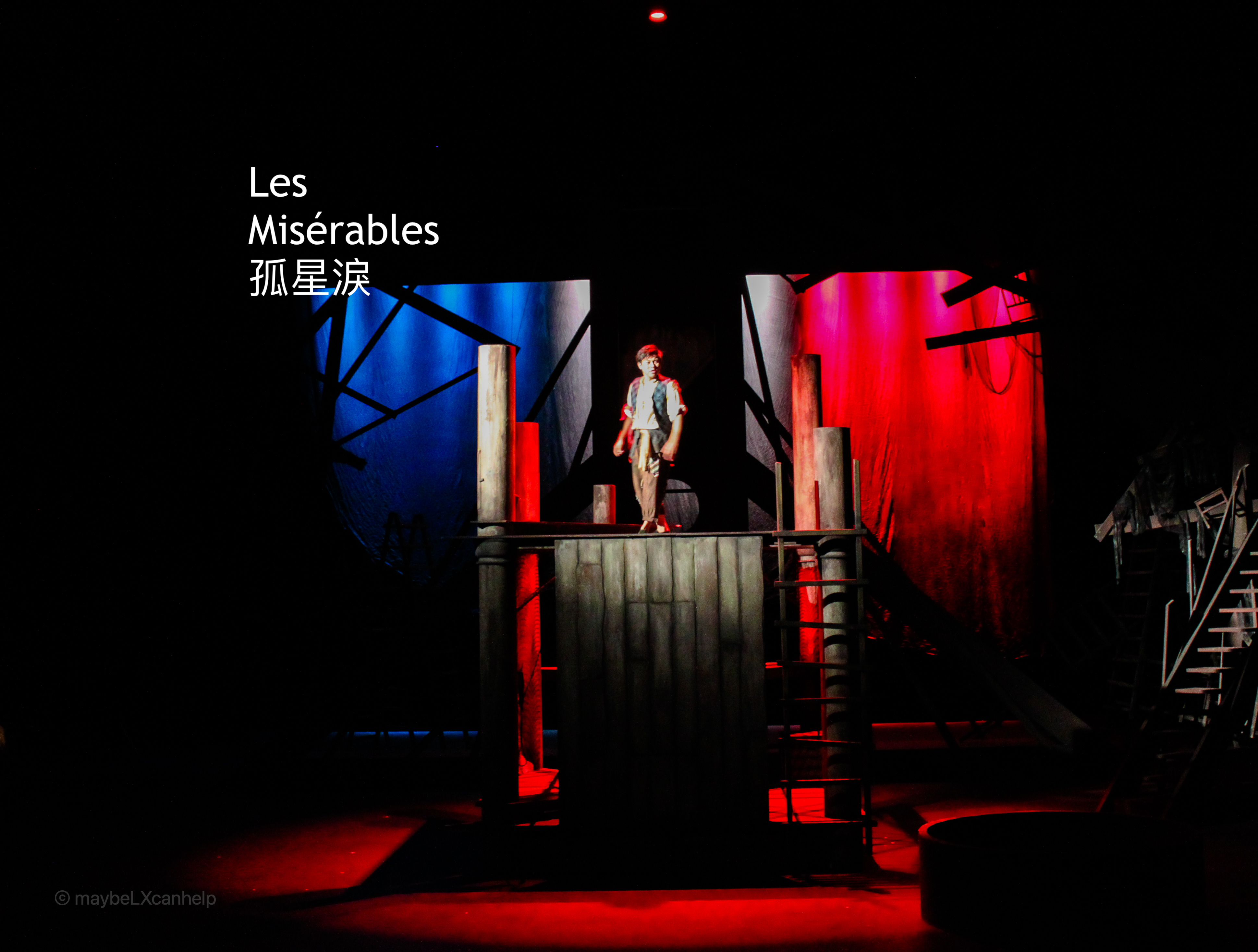 Chung_Ying_Les_Misérables_孤星淚_title